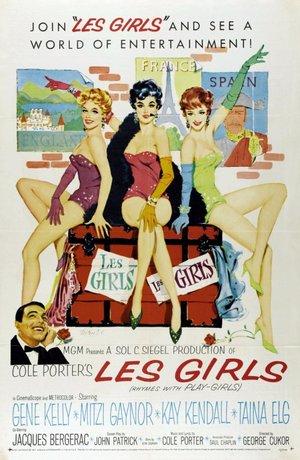 Фильм «Гёрлз» (1957)