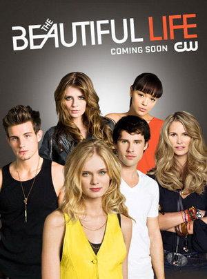 Сериал «Красивая жизнь» (2009)