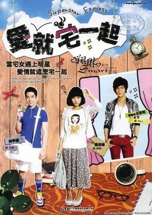 Серіал «Любовь под одной крышей» (2009)