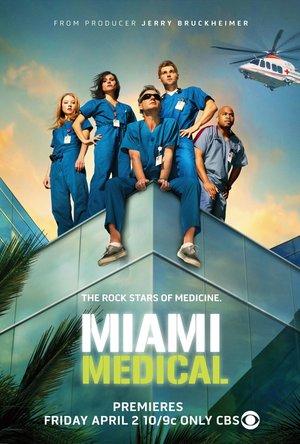 Сериал «Медицинское Майами» (2010)