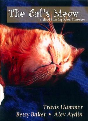 Фільм «Мяуканье кошки» (2006)