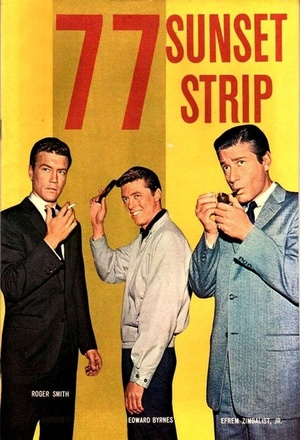 Серіал «Сансет-Стрип, 77» (1958 – 1964)