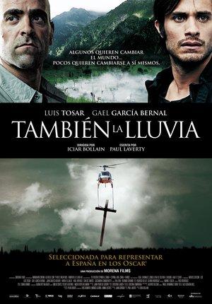 Фильм «Они продают даже дождь» (2010)