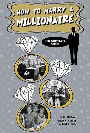 Серіал «Как выйти замуж за миллионера» (1957 – 1959)