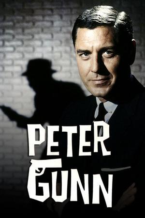 Серіал «Пітер Ґанн» (1958 – 1961)
