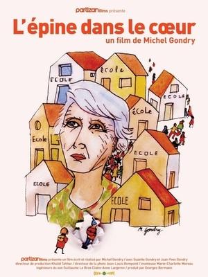 Фільм «Заноза в сердце» (2009)