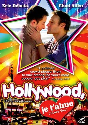 Фильм «Голливуд, я люблю тебя» (2009)
