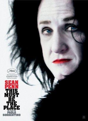Фильм «Где бы ты ни был» (2011)