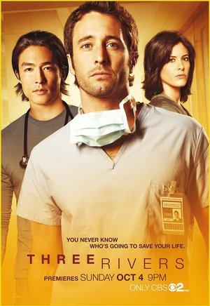 Серіал «Три реки» (2009 – 2010)
