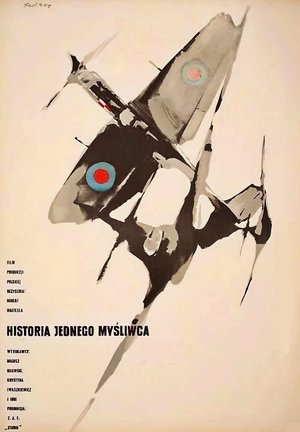 Фільм «История одного истребителя» (1958)