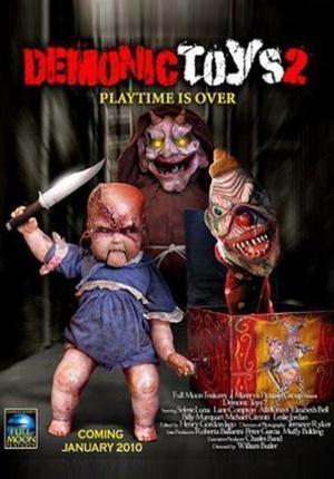 Фільм «Демонические игрушки: Личные демоны» (2010)