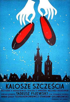 Фільм «Калоші щастя» (1958)