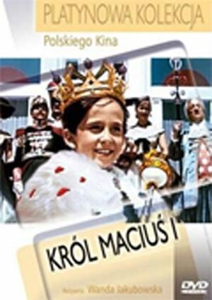 Фільм «Король Матиуш I» (1957)