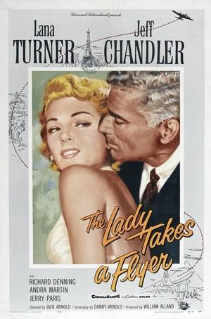 Фільм «Леди падает вниз головой» (1958)