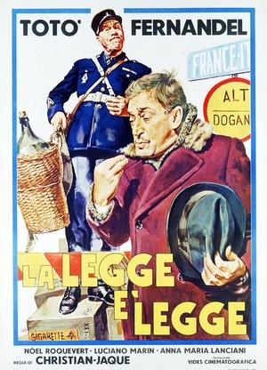 Фільм «Закон є закон» (1958)