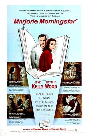 Фільм «Марджори Морнингстар» (1958)