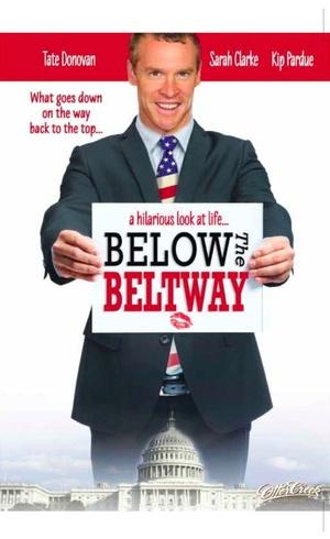 Фільм «Страсти по политике» (2010)