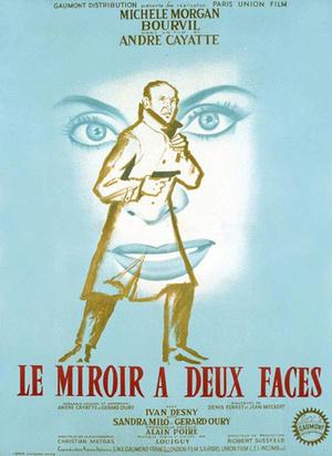 Фільм «У зеркала два лица» (1958)