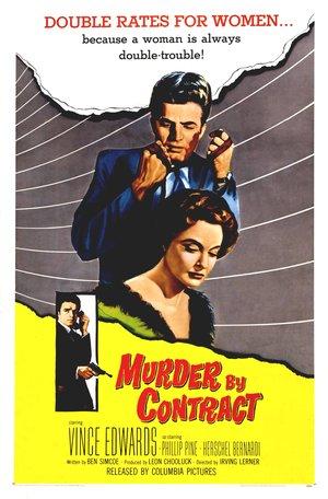 Фільм «Вбивство за контрактом» (1958)