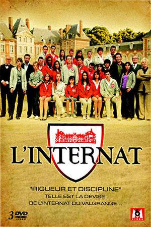 Сериал «Интернат» (2009)