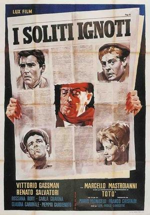 Фильм «Злоумышленники, как всегда, остались неизвестны» (1958)