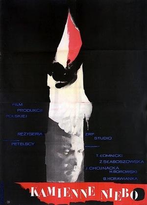 Фільм «Каменное небо» (1959)