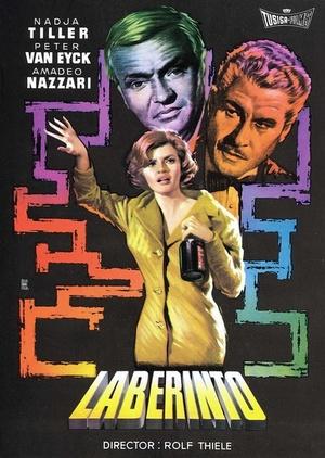 Фільм «Лабиринт» (1959)