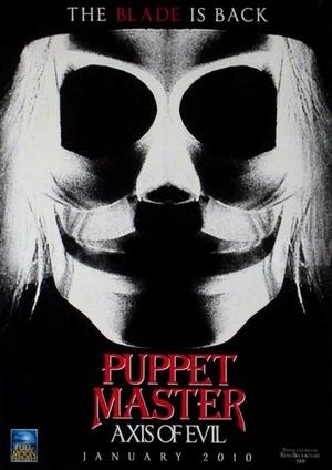 Фільм «Повелитель кукол: Ось зла» (2010)