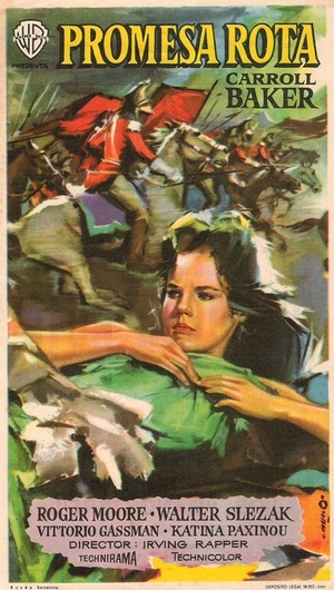 Фільм «Чудо» (1959)