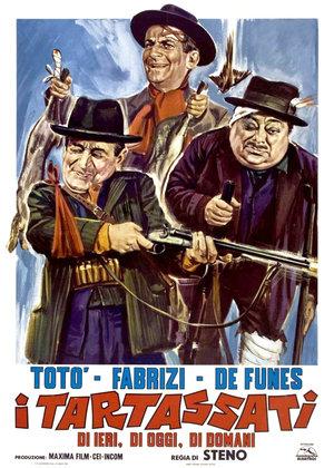 Фільм «Прохвости» (1959)