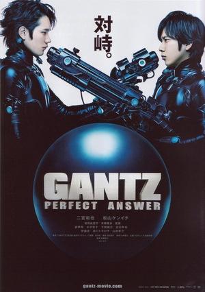 Фильм «Ганц: Идеальный ответ» (2011)
