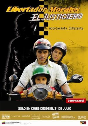 Фильм «Либертадор Моралес, борец за справедливость» (2009)