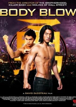 Фільм «Body Blow» (2010)