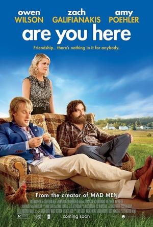 Фильм «Ты здесь» (2013)