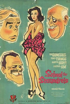 Фільм «Школа для негодяев» (1960)