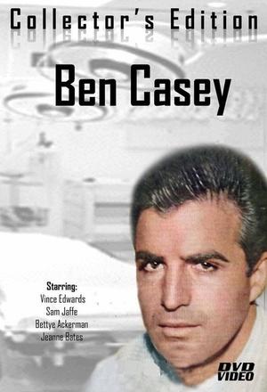 Сериал «Бен Кэйси» (1961 – 1966)