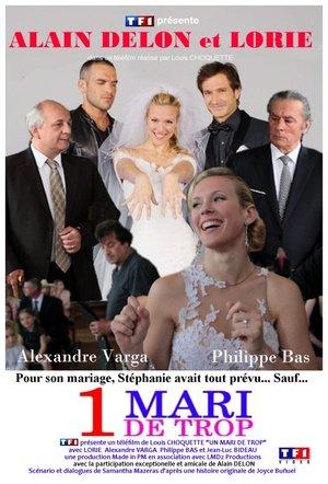 Фільм «Випадковий чоловік» (2010)