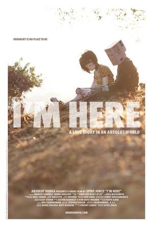 Фильм «Я здесь» (2010)