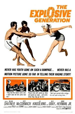 Фільм «Взрывное поколение» (1961)