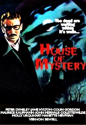 Сериал «Дом загадок» (1961)