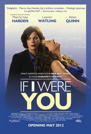 Фільм «Если бы я была тобой» (2012)