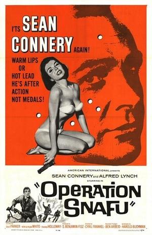 Фільм «Мошенники» (1961)