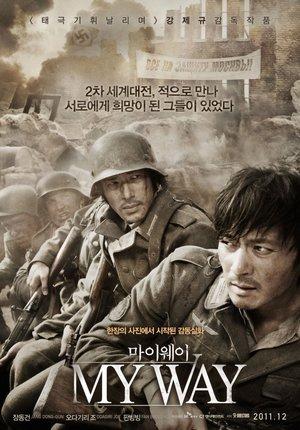 Фильм «Мой путь» (2011)