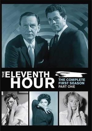 Сериал «Одиннадцатый час» (1962 – 1964)