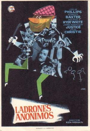 Фільм «Анонимные мошенники» (1962)