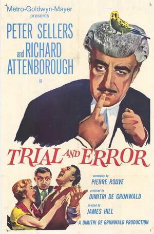 Фільм «Процесс и ошибка» (1962)