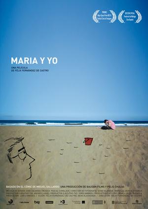 Фільм «Мария и я» (2010)