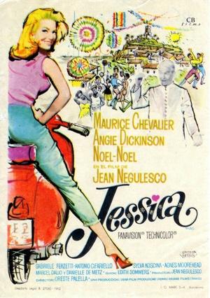Фильм «Джессика» (1962)
