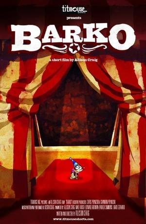 Мультфильм «Барко» (2010)