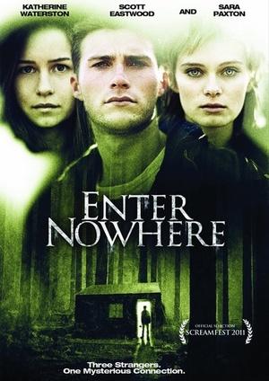 Фильм «Вход в никуда» (2010)